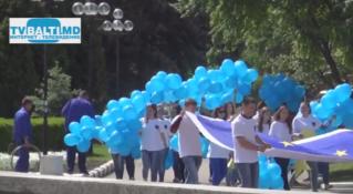 Как в Бельцах отметили День Европы 2016