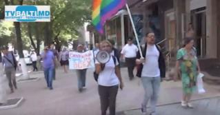 Гей парад в Бельцах. Бельцы- безопасный город для всех
