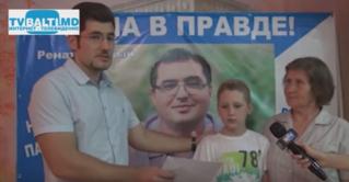 Помощь Владиславу Маницкому пришла от Р. Усатого