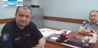Национальный инспекторат патрулирования: о правонарушениях и штрафах