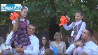 1 сентября 2015 в лицее Ломоносова Бельц