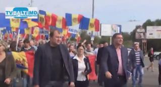 Митинг-протест против правящего режима организованной партией»Наша Партия»