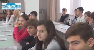 Бельцкая молодежь активные проповедники румынской культуры