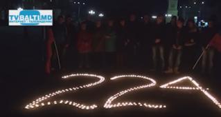 Памяти погибшим в Шарм- эль -Шейхе провела партия ПСРМ в Бельцах