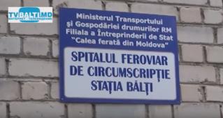 На грани закрытие железнодорожной больницы в  Бельцах