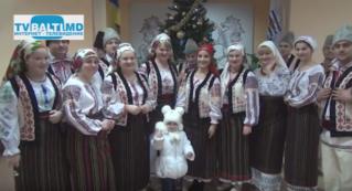 Новогоднее поздравление-2015  Народного ансамбля»Дойница»