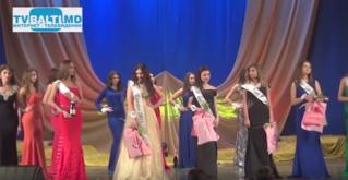Конкурс красоты Леди Бельц- 2015