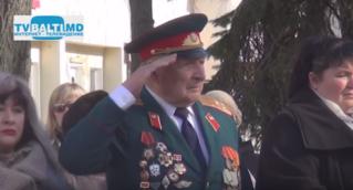 Бельцы.27 годовщина вывода войск с Афганистана