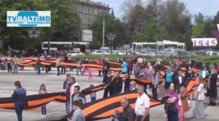 Марш Георгиевской ленты партии РСП в Бельцах