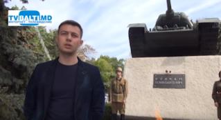 Вахта памяти ко Дню Победы в Бельцах
