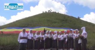 Экскурсия на гору Мэгура Фалештского района