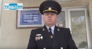 Инспекторат полиции Бэлць информирует …