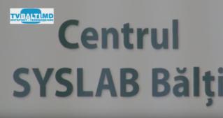 Семинар в Центр SYSLAB в Бельцах