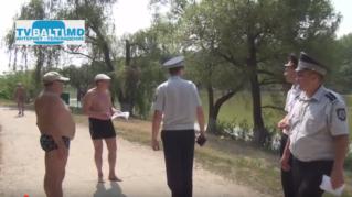 Инспекторат полиции Бельц провел информационный рейд с горожанами