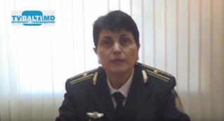 Объявление о поступлении в Академию МВД Штефан Чел Маре.