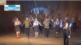 Концерт посвященный ветеранам ВОВ,Приднестровья,Афганистана