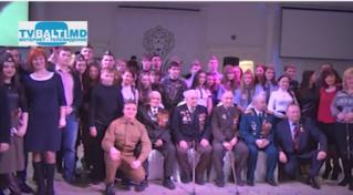 Брейн ринг посвященный 70- летию ВОВ