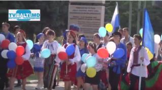 Первый Фестиваль» Дружбы народов-2016″ в Бельцах