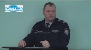 Аппаратное совещание Инспекторат полиции о проделанной работе