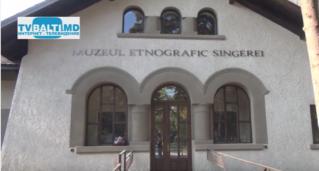 Скоро откроется музей истории и этнографии в Сынжерея