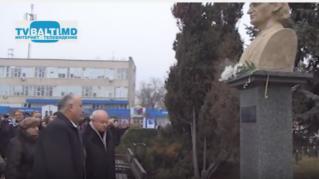 Дань памяти молдавскому поэту Г.Виеру в Бельцах.