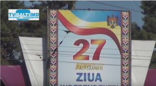 25 лет Независимости Республика Молдова в Бельцах