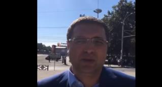 Поздравление Р.Усатого граждан РМ с 25 летием Независимости РМ
