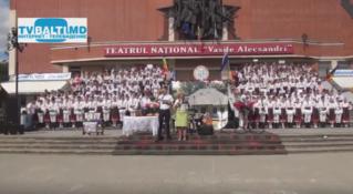 Фестиваль народного танца-2016  в Бельцах