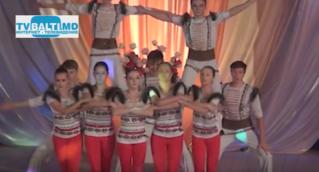 Концерт ко Дню Молодежи 2014 «Песню Дружбы запевает молодежь»