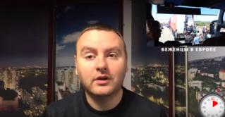 60 секунд — Молдавское правительство открывает границы для беженцев