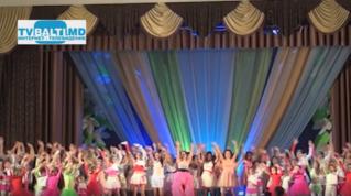 Концерт ко Дню Учителя- 2014