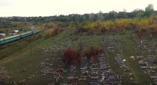 Еврейское кладбище с высоты птичьего полёта. Съёмка при помощи дрона