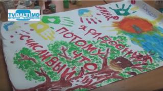 Волонтеры общественной организации ANIMA в гостях у» Друмул спре касэ «