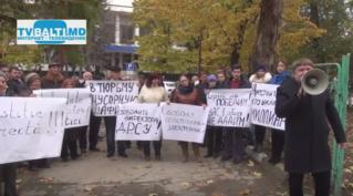 Мирный протест партии «Наша Партия»- в поддержку Сергея Пчелы