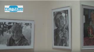 Экспозиция фотографий В.Балан «Богатство в годах и воспоминаниях».