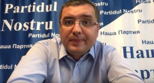 Ренато Усатый призывает голосовать за Додона 13 ноября 2016 года.