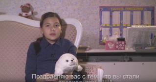 Russian daughter congratulates Trump / Русская дочка поздравляет Трампа