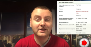 60 секунд — Как потратили 40 миллионов на реформу образования в Молдове