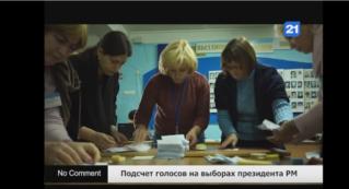 Подсчет голосов на выборах президента РМ