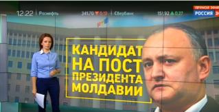 Экономическая ситуация в Молдавии