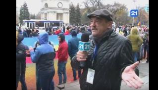 В Кишиневе под румынскими флагами проходит протест против результатов выборов Президента РМ