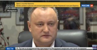 Додон назвал Крым российским, Путин пригласил его в Россию
