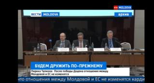 Вести Молдова 15 ноября 2016 года в 21.00