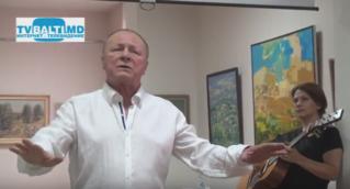 Встреча Народного артиста России-Бориса Галкина с Бельчанами