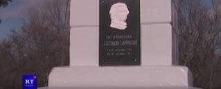Михаил Швыдкой:»Памятник Г.Потемкину- подтверждение нашей глубокой исторической связи…»