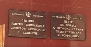 Действующие и бывшие чиновники задержаны