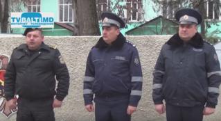 Пилотный проект патрулирования карабинеров и инспектората полиции 23 11 16