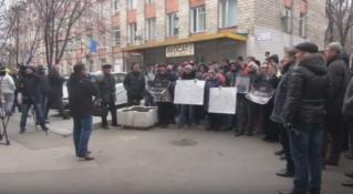 LIVE: Протест «Нашей Партии» по возобновлению дела, сфабрикованного против Ренато Усатого.