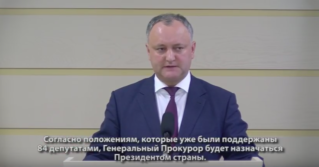 Генпрокурора будет назначать президент страны