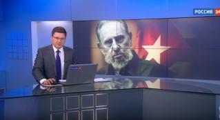 Гавана: скончался Фидель Кастро